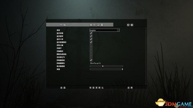 逃生2怎么设置中文界面
