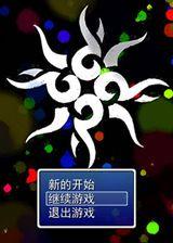 光路 简体中文免安装版