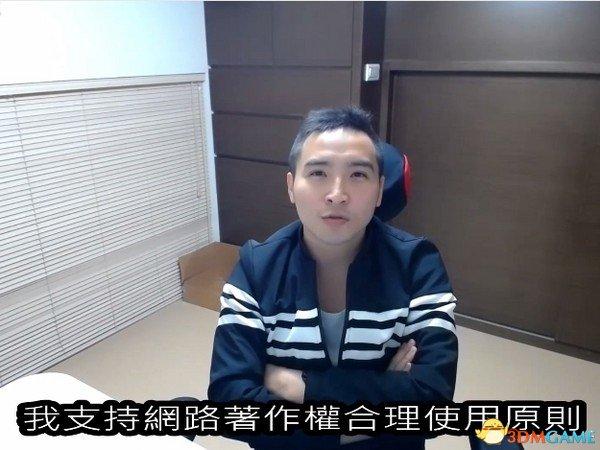 网络奇才谷阿莫被诉侵犯着作权 素材来自盗版电影