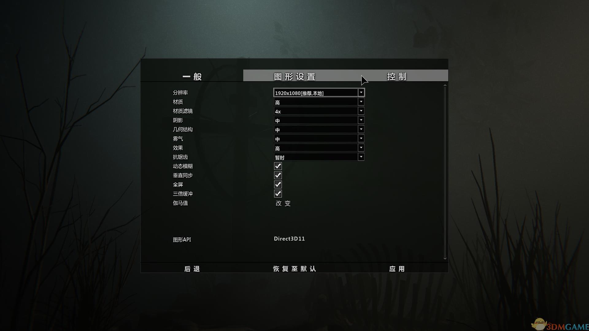 逃生2 正式版 1号升级档+未加密补丁[3DM]