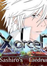 XorceD Sashiros Laedrum 英文免安装版