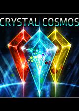 水晶宇宙 英文免安装版