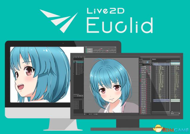 2次元直转3次元!日社VR对应软件Live2DEuclid公开