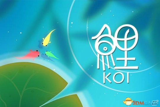 画风清新别致 国游 《鲤- KOI》 PS4版今日正式上线
