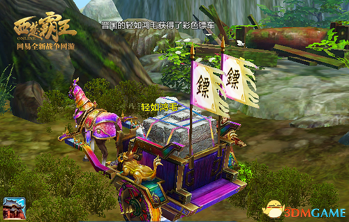 西楚霸王新服春风得意即将开启 七大活动助力国战!