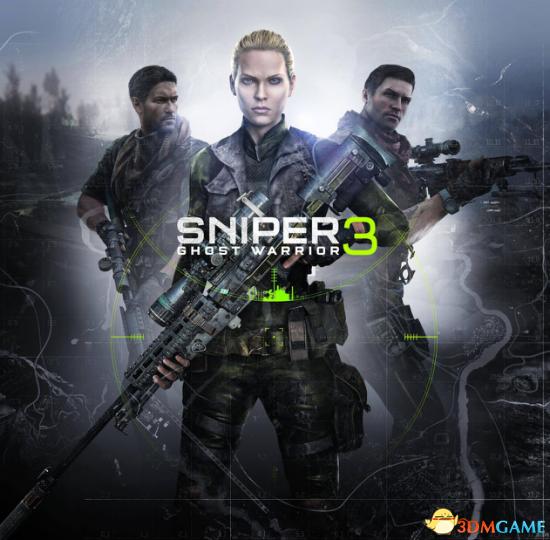 《狙击手3幽灵战士》3DMGAME详细评测