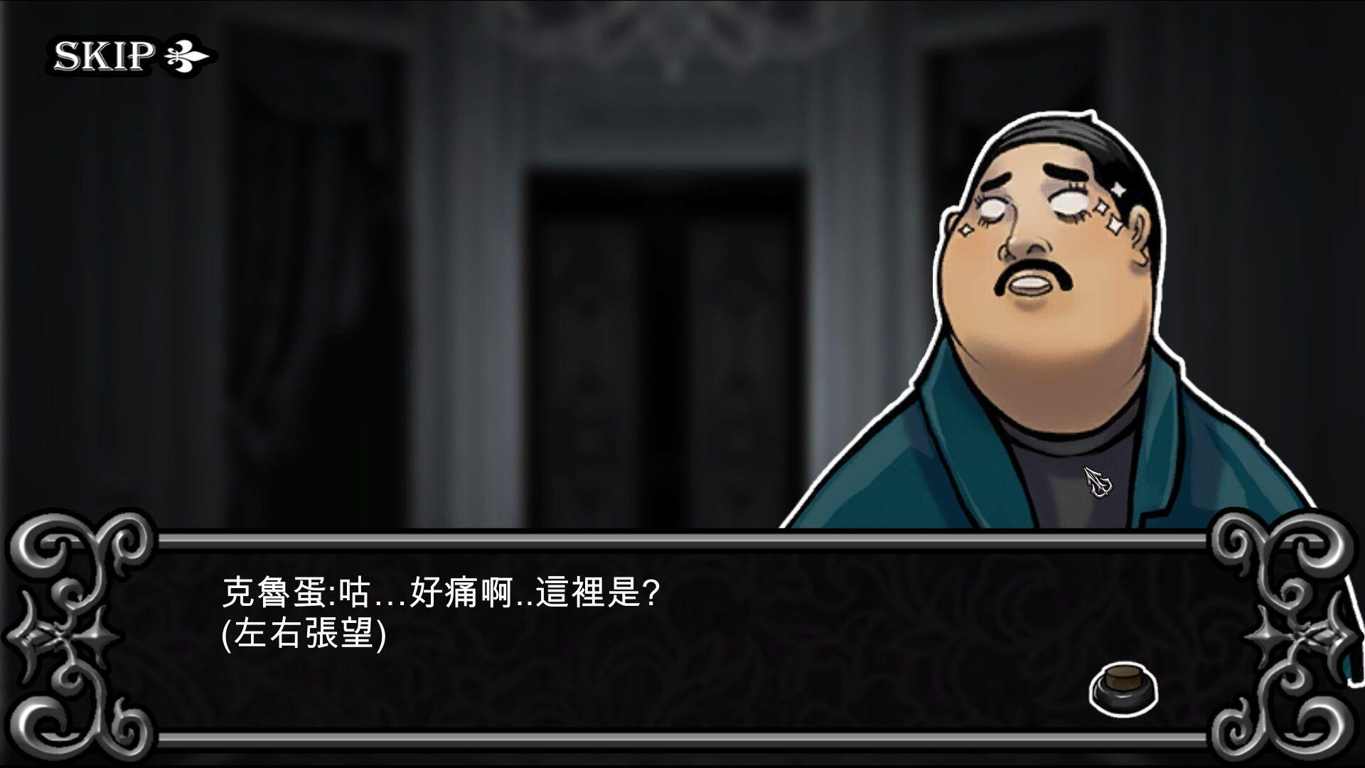 拉米亚的游戏室 中文游戏截图