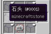 我的世界工业钻石 我的世界工业廉价的钻石制作教程