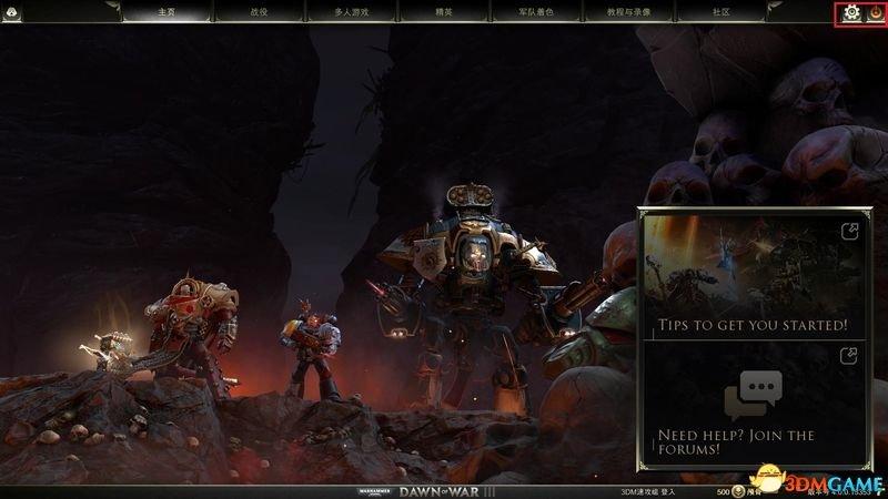 战锤40K:战争黎明3 图文攻略 全兵种精英及玩法教程