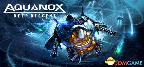 《未来水世界:深度侵袭》演示视频 多人游戏开测