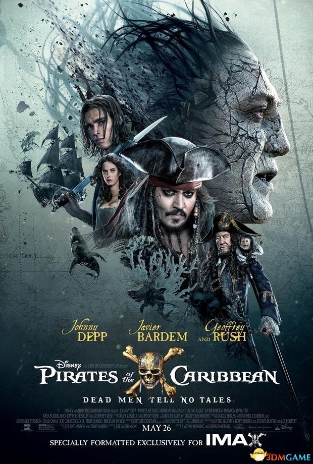 新蒲京娱乐场:《加勒比海盗5》IMAX海报 杰克船