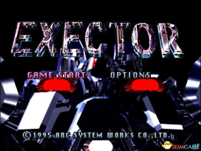 机器人杀戮ARC社首部作《EXECTOR》复刻版上线