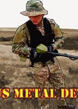 重度金属探测 英文免安装版