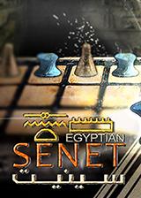 埃及赛尼特棋 官方简体中文免安装版