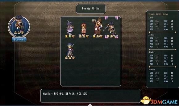 英雄传说:空之轨迹3rd PC版日语战斗语音包