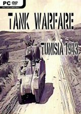 坦克大战:突尼斯1943 英文免安装版