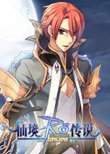 仙境传说Online 国服客户端15.2