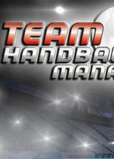 手球经理:团队 英文免安装版