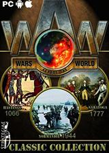 世界大战 英文免安装版