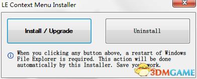 Locale EmulatorWin10日文乱码转区工具v2.2