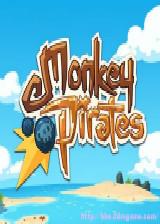 猴子海盗 欧版