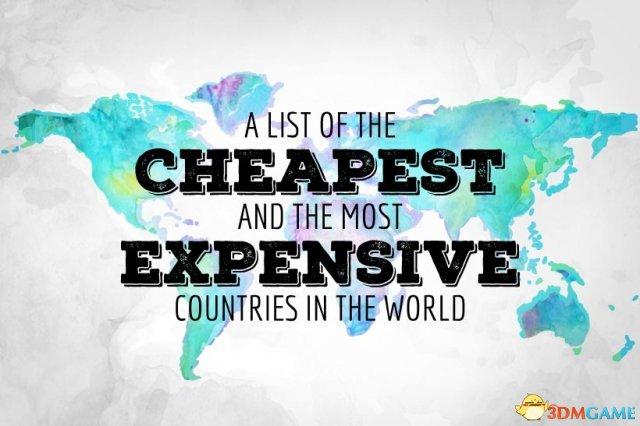 竟然没有中国:全球物价最高和最低的国家曝光!