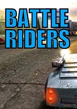 战斗骑手 英文硬盘版