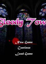 BloodyTower 简体中文免安装版