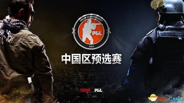 卧虎藏龙 CSGO中国区预选赛首轮对阵名单出炉