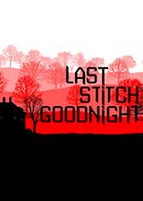 最后的缝合:晚安 英文硬盘版