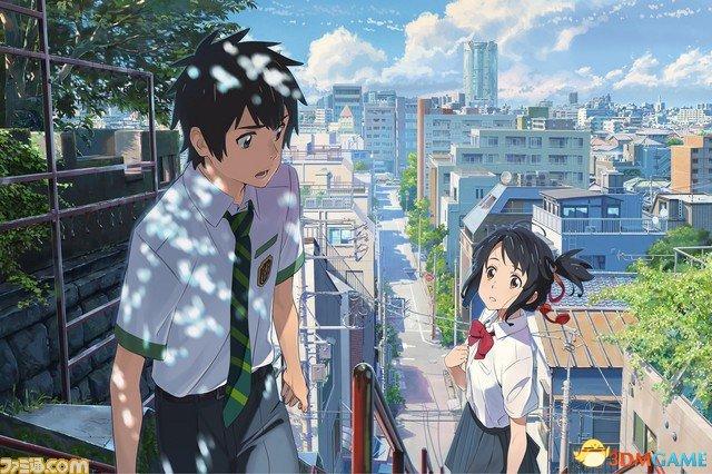 中日英字幕齐备 满光环作《你的名字》蓝光DVD公开