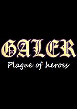 尸疫大陆盖勒:幸存英雄的安魂曲 英文免安装版
