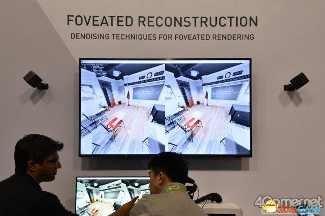 <b>NVIDIA开发者大会NVIDIA公开最新VR视线追踪技术</b>