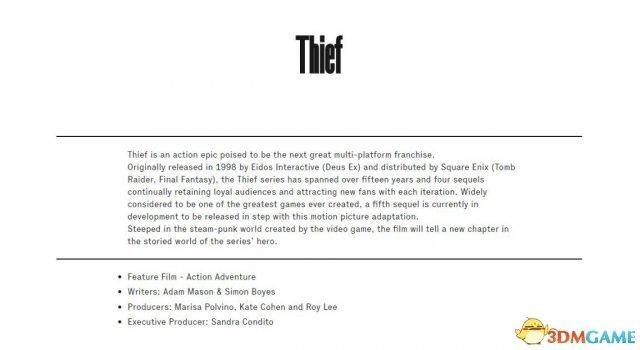 《神偷5》确认在开发中 将和电影版同步推出