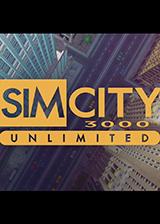模拟城市3000无限 GOG 英文镜像版