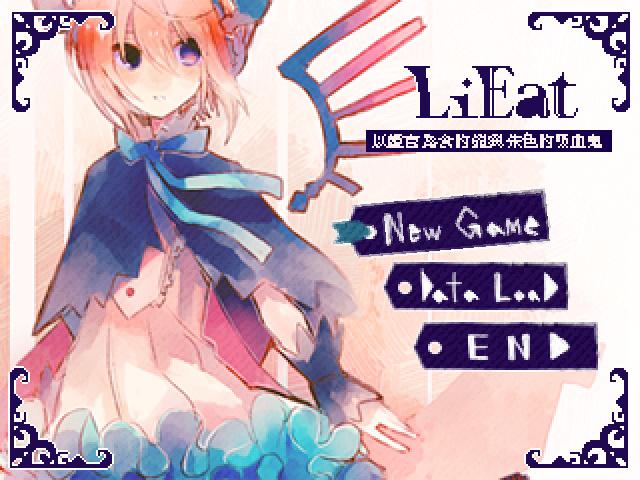 LiEat 中文截图