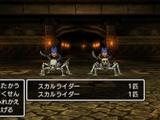 勇者斗恶龙11游戏截图