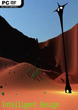 机智设计:革命性沙河