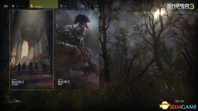 狙击手:幽灵战士3 繁体中文补丁V2.0[支持正版]