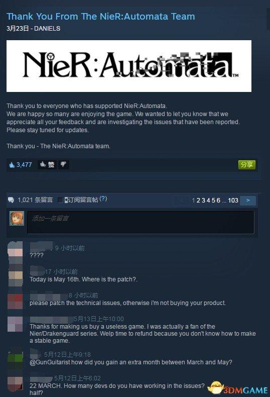 玩家抱怨《尼尔:机械纪元》PC版问题 官方只顾圈钱