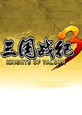 三国战纪3 简体中文免安装版