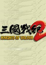 三国战纪2 简体中文免安装版