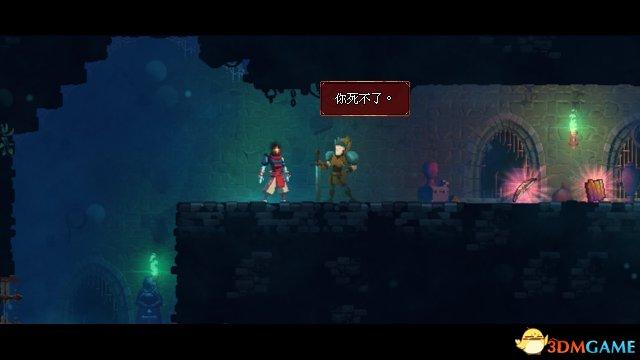 《死亡细胞Dead Cells》3DM评测 无头骑士冒险记