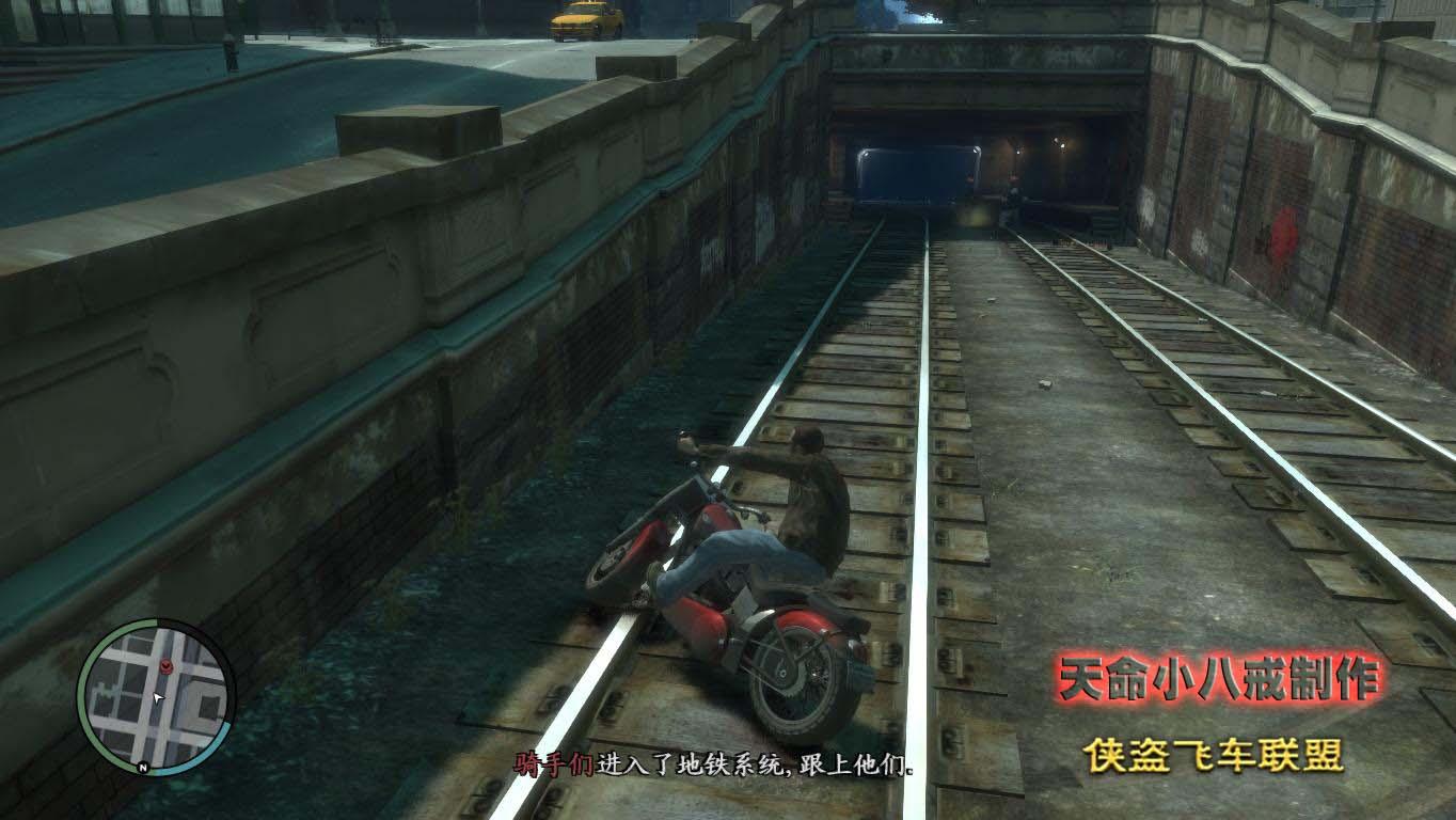 """骑死飞需要注意什么_RB点任务""""无隧道可逃No Way on the Subway""""_GTA4全主线任务流程图文 ..."""
