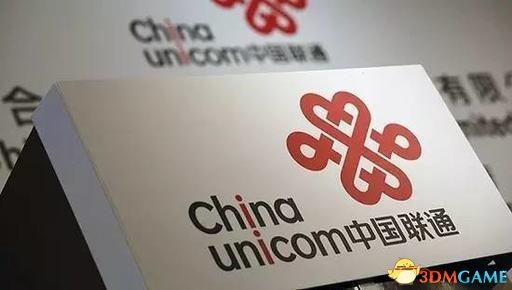 中国联通发布三大手机视频业务 免流量观看节目