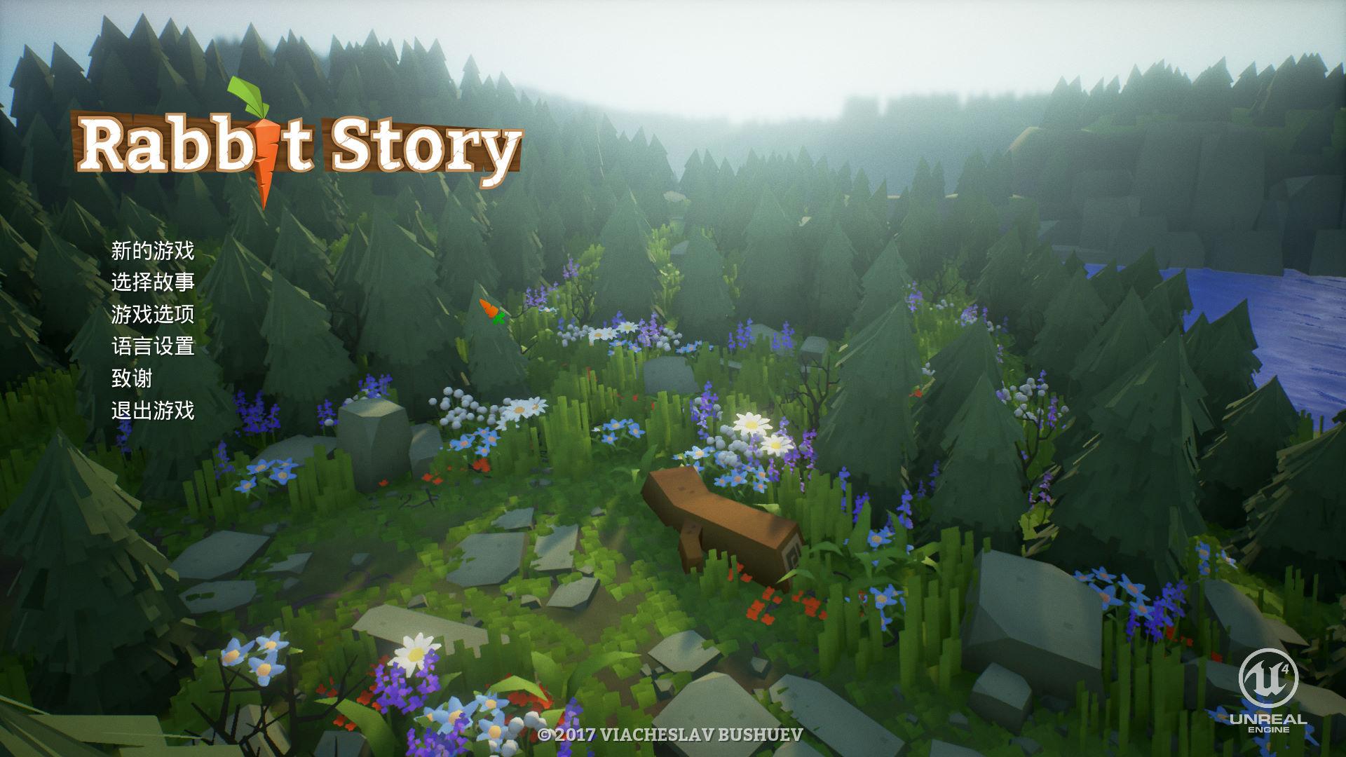 兔子的故事 中文截图