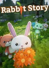 兔子的故事 官方简体中文免安装版