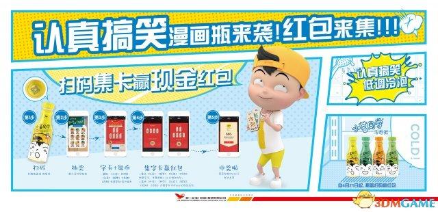 北京赛车官方正版投注 1