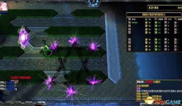 魔兽争霸3 战神封魔录v2.2正式版