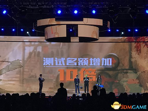 开发团队遭丁磊当场发飙 逆水寒承诺7月21日开测